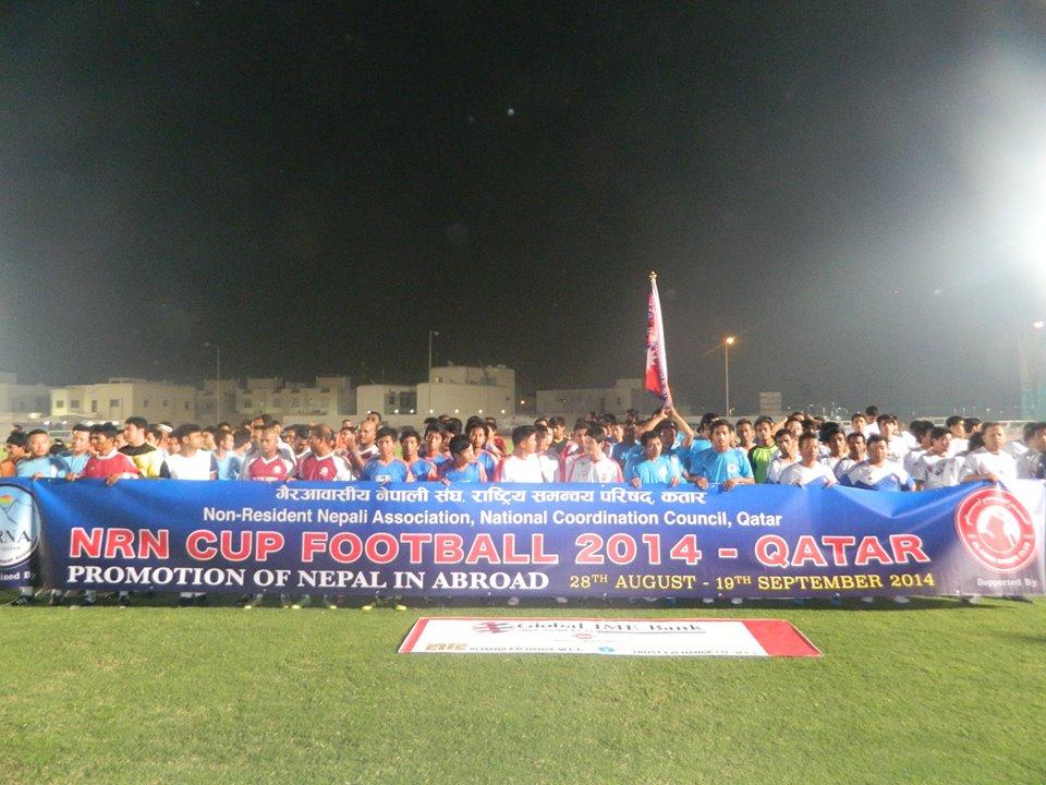 एनआरएन कप फुटबल २०१४ को उद्घाटनको एक झलक