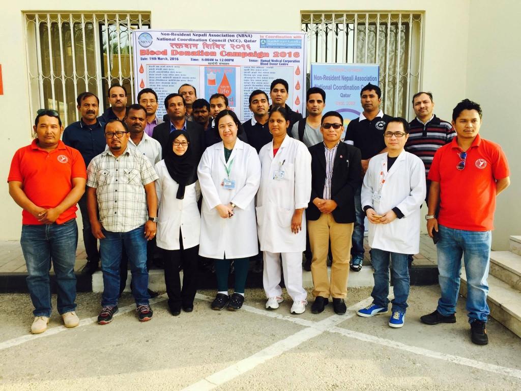 मार्च १८ मा  हमाद हस्पिटलमा रक्तदान कार्यक्रम पस्चात