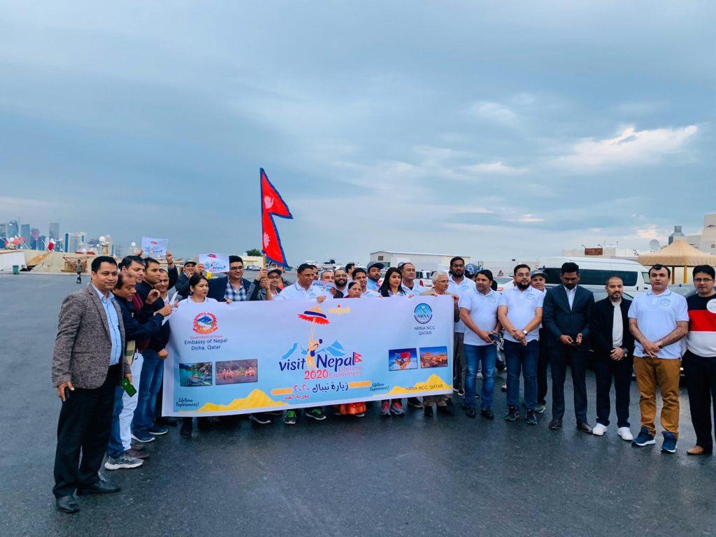 नेपाल भ्रमण बर्षको निम्तो सहित कतारमा परेड